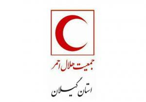 کسب رتبه عالی جمعیت هلال احمر گیلان در امر ستاد اقامه نماز